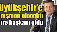 Birleşik Kamu-İş Başkanı'nın Antalya Büyükşehir Muhtarlık İşleri Daire Başkanlığı'na Dair…
